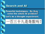 search and ai