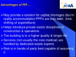 advantages of ppp