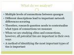 what do we analyse
