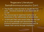 yogacara literature samdhinirmocanasutra cont