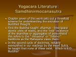 yogacara literature samdhinirmocanasutra