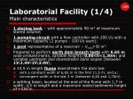 laboratorial facility 1 4 main characteristics