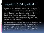 magnetic field synthesis