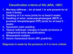 classification criteria of ra ara 1987