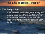 the life of david part 58