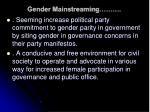 gender mainstreaming20