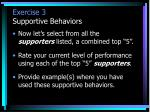 exercise 3 supportive behaviors