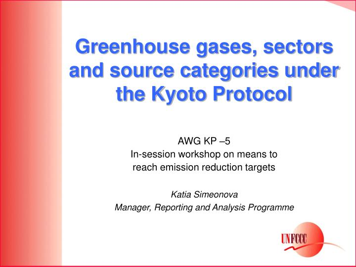 an analysis of the kyoto protocol as a solution to reduce the emission of greenhouse gases Greenhouse gas emissions and the role of to limit or reduce ghg emissions the kyoto protocol both co2 and non-co2 gases the kyoto protocol is a precious.