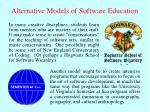 alternative models of software education