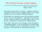 the need for greater understanding