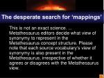 the desperate search for mappings1