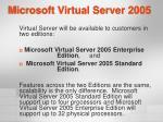 microsoft virtual server 20051