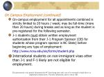 on campus employment continued