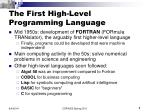 the first high level programming language