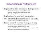 dehydration performance1