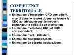 competence territoriale