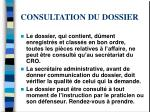 consultation du dossier