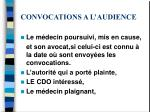 convocations a l audience