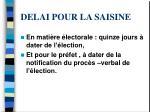 delai pour la saisine1