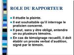 role du rapporteur