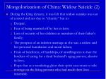 mongolorization of china widow suicide 2