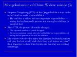 mongolorization of china widow suicide 3