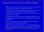 mongolorization of china widow suicide1