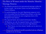 the role of women under the manchu manchu marriage patterns