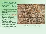 ramayana 5 th 4 th c bce