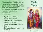 vedic texts