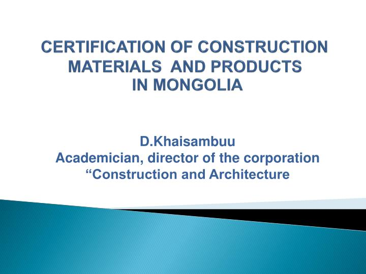 certification of construction materials and products in mongolia n.