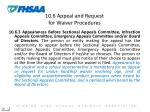 10 6 appeal and request for waiver procedures2