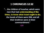1 chronicles 12 32