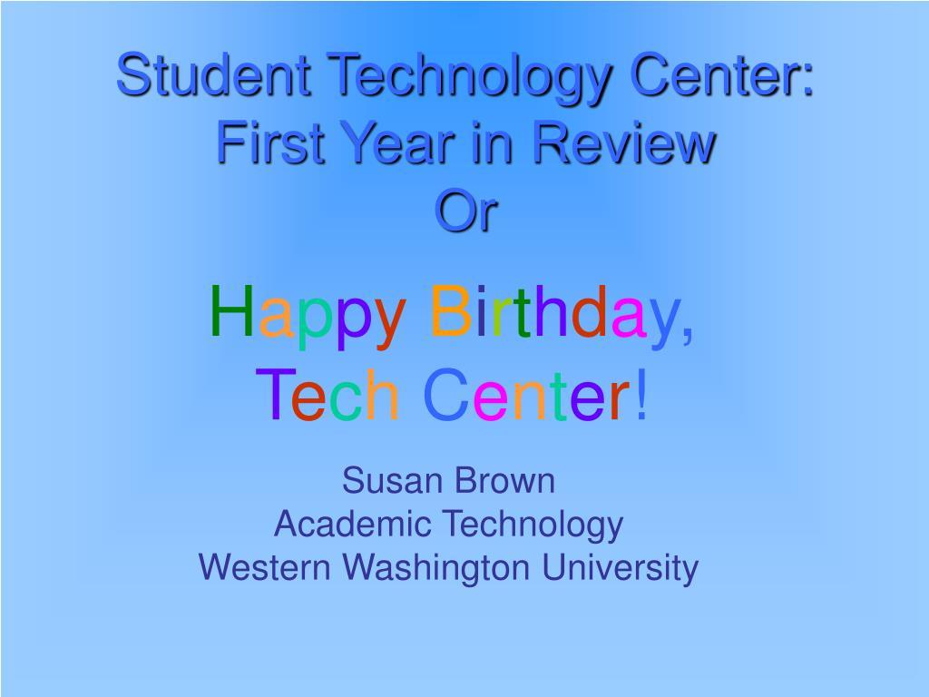 Student Technology Center: