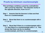 proofs by minimum counterexample