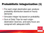 probabilistic integerization 1