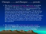 chunqiu 770 476 b c and zhanguo 475 221 b c periods