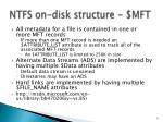 ntfs on disk structure mft