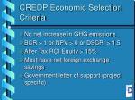 credp economic selection criteria