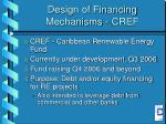design of financing mechanisms cref