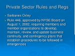 private sector rules and regs