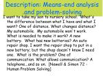 description means end analysis and problem solving