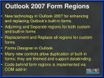 outlook 2007 form regions