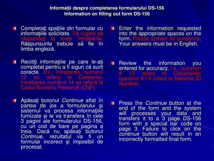 Informa ii despre completarea formularului ds 156 information on filling out form ds 156