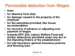 permissible deduction from wages