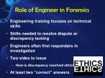role of engineer in forensics