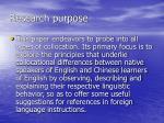 research purpose