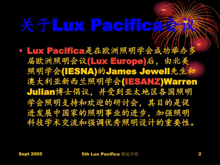 Lux pacifica