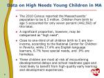 data on high needs young children in ma