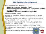 eec systems development